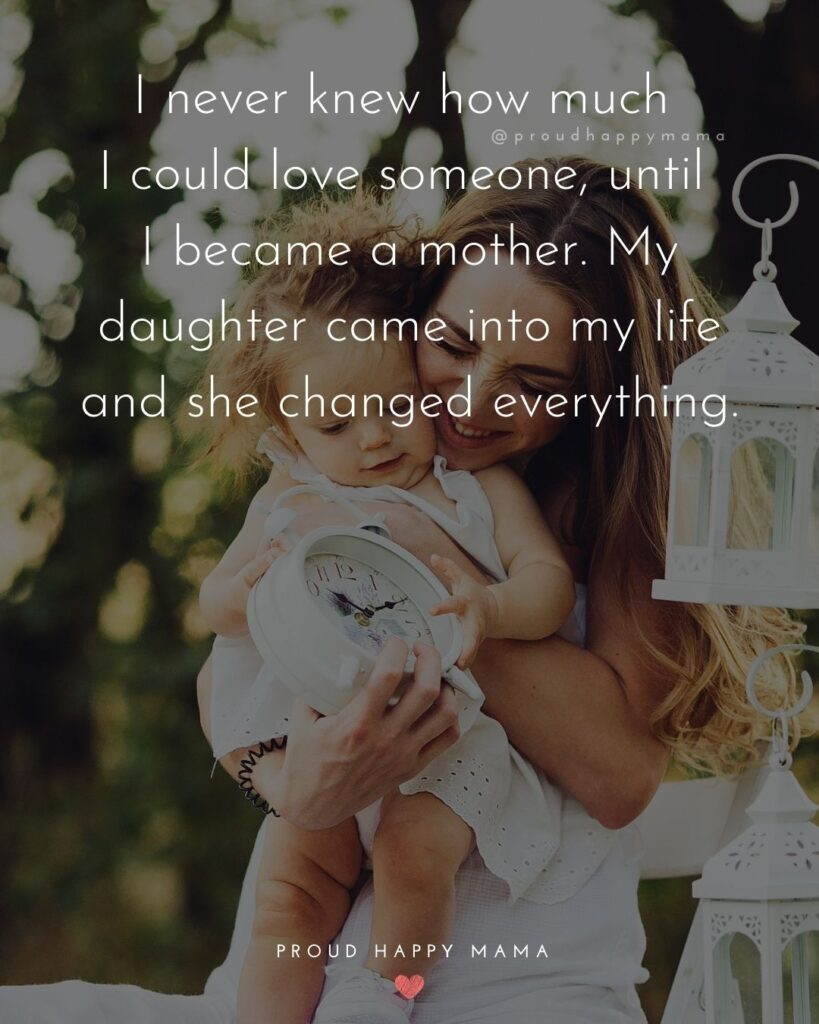 Mother Daughter Quotes - My mom is a never-ending song in my heart of comfort, happiness and being. I may sometimes forget the