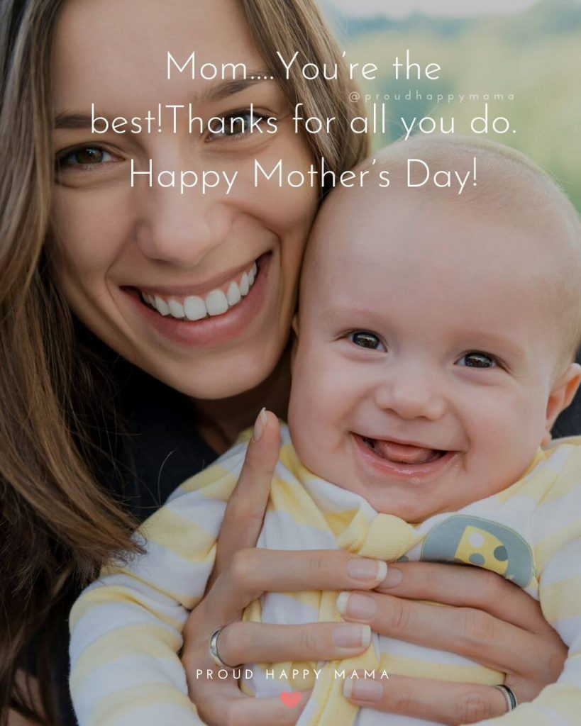 Mothers Day Poem From Son | Mom....You're the best! Thanks for all you do. Happy Mother's Day!