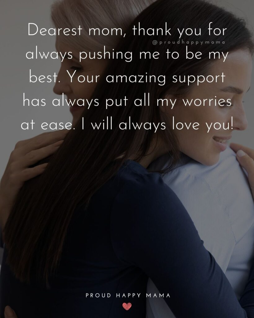 I Love You Mom Quotes - Dearest mom, thank you for always pushing me to be my best. Your amazing support