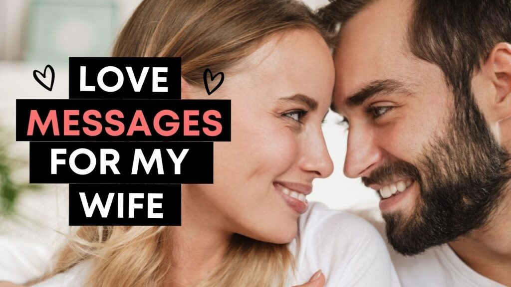 Love Messages For My Wife - YouTube Video Cover