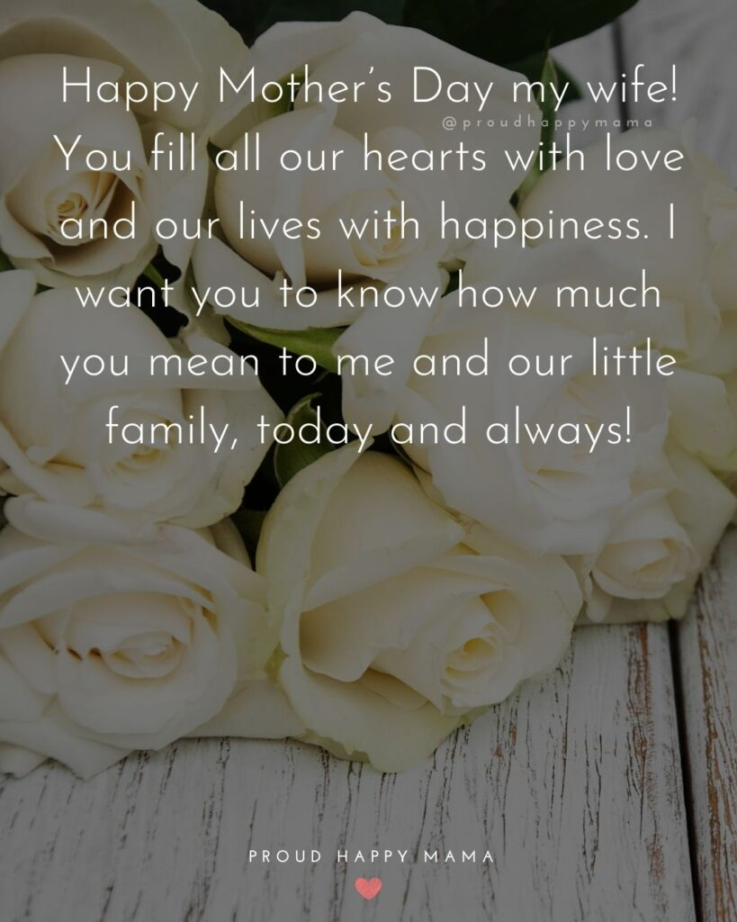 Happy Mothers Day Quotes For Wife - Happy Mother's Day my wife! You fill all our hearts with love and our lives with happiness.