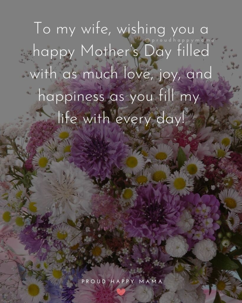 Happy Mothers Day Quotes For Wife - To my wife, wishing you a happy Mother's Day filled with as much love, joy, and happiness