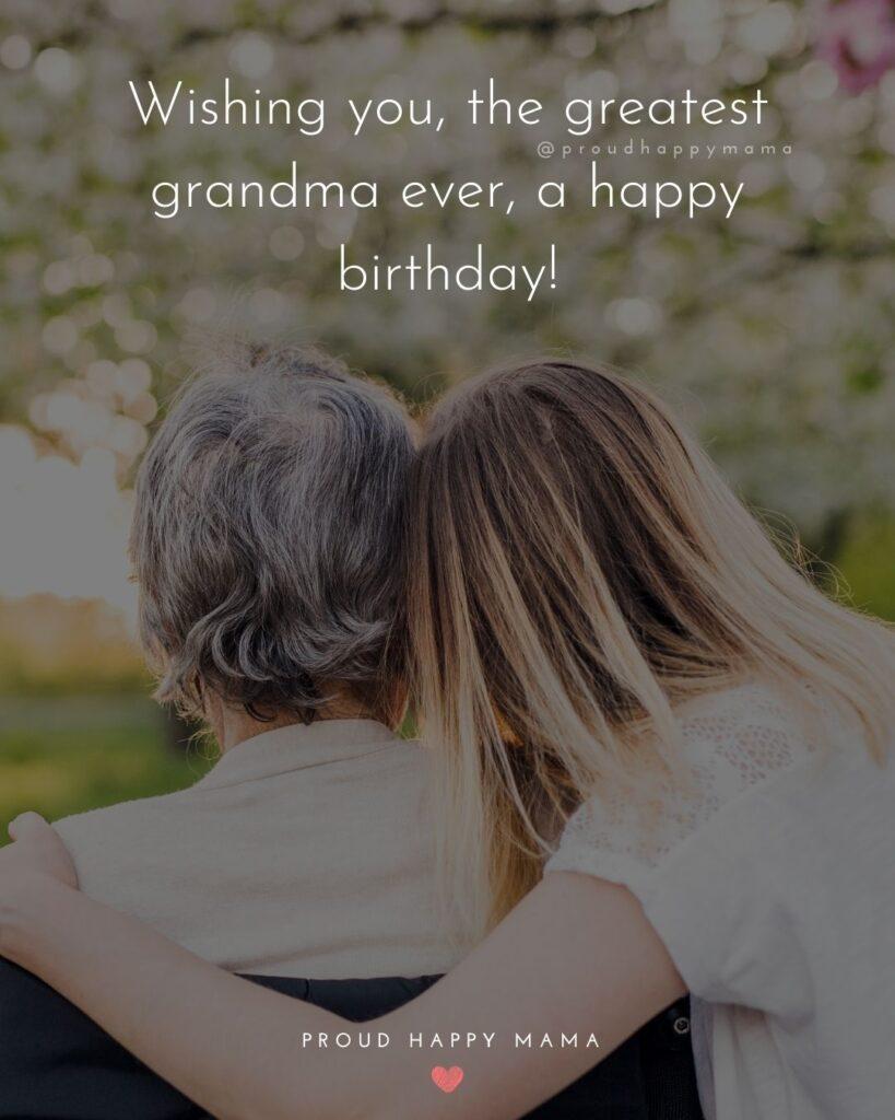 Happy Birthday Grandma Quotes - Happy Birthday Nana! Love you to the moon and back.'